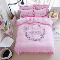 Quality Brief Embroidery Flower 100 Cotton 4pcs Set Girls Home Black Butterfly White Pink Bedding Secret