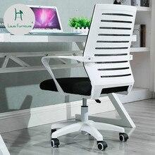 Луи Модные Офисные стулья домашний Лифт конференц современная простота ленивая спинка