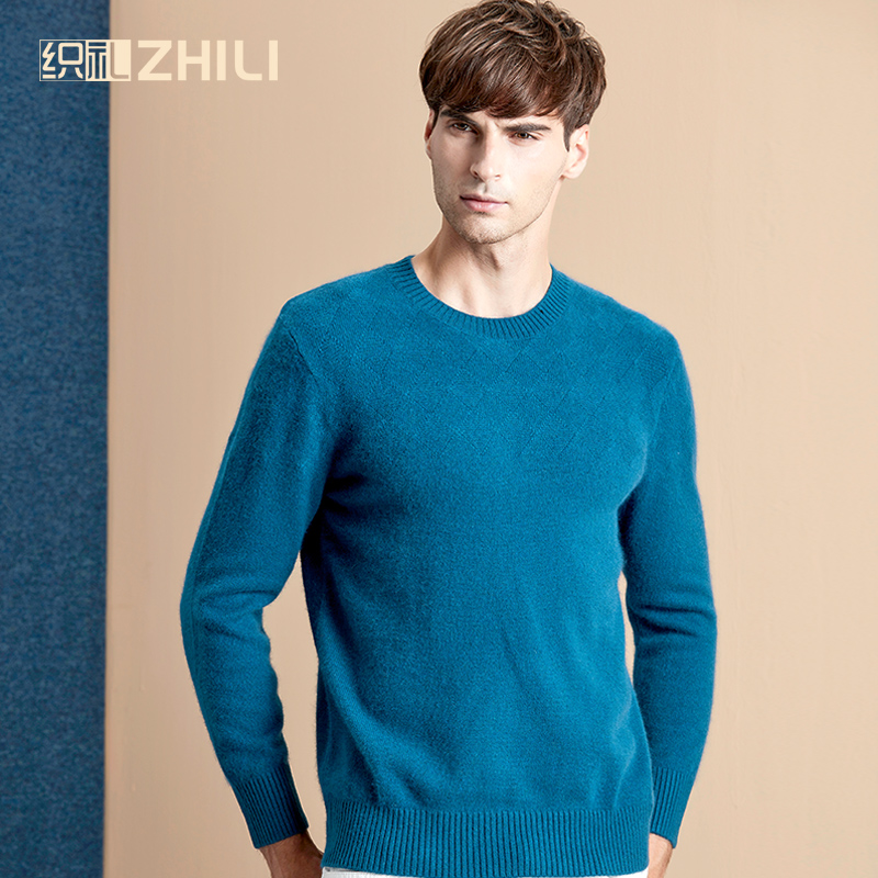 Men's Round Neck Cashmere Sweater Thick Sweater New Winter Business Men Slim Sweater Men Sweater Hedging Color 2017 Winter