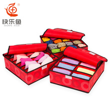 Underwear piece storage box set panties finishing bras collection