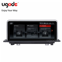 Ugode EVO PX6 8.1 2G 32G Android Car Multimedia Player GPS navigation for BMW X1 F48 2018 CANBUS CAR RADIO IDRIVE