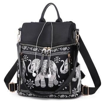 f1878bca2d76 3 в 1 женские рюкзаки модные слон узор сумки на плечо из искусственной кожи  и Оксфорд