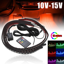 2Pairs Car Underglow Flexible Strip LED Remote Control RGB Decorative Atmosphere Lamp Under Tube Underbody System Neon Light Kit