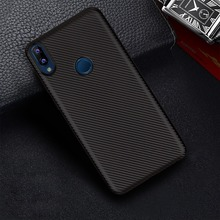 For Asus Zenfone Max M2 ZB633KL Case Soft Silicon TPU Cover Carbon Fiber ZB ZB633 633 633KL KL Coque