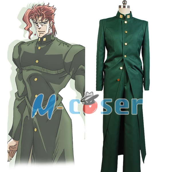 JoJo's Bizarre Adventure Stardust Crusaders Noriaki Kakyoin Coat Pants Cosplay Costume For Men Full Set Coat+Pants