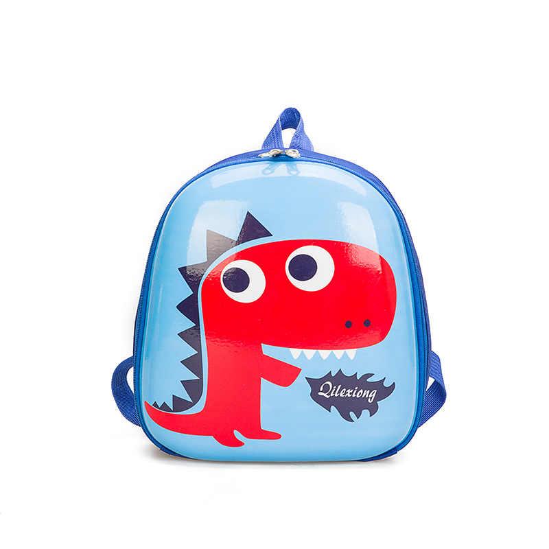 LXFZQ жесткая оболочка школьная сумка школьные сумки ортопедические школьный рюкзак для детей рюкзаки, школьный рюкзак детские школьные сумки