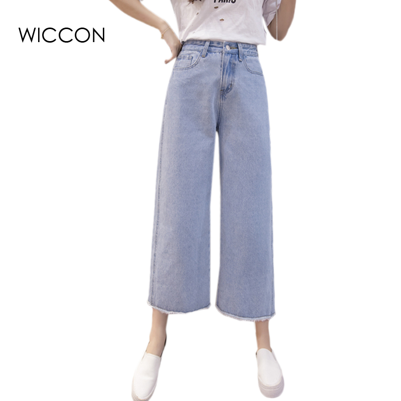 Loose Wide leg jeans For Women Factory Outlet Ankle Length Pants Woman High Waist jeans Casual Denim Trousers Mom Jeans WICCON plus size casual loose wide leg pants summer new women s boyfriend spliced holes blue jeans high waist ankle length trousers