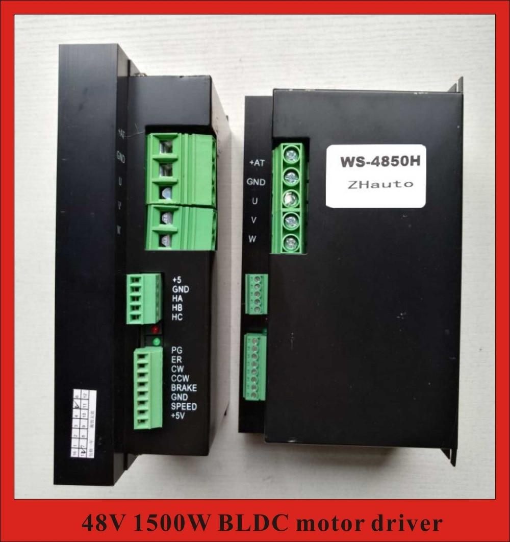 48V BLDC Motor Driver 20-50VDC 1500W Brushless DC Motor Driver WS-4850 brushless motor driver 24v 200w bldc motor driver controller for 180w dc dc fan or motor 7 15a
