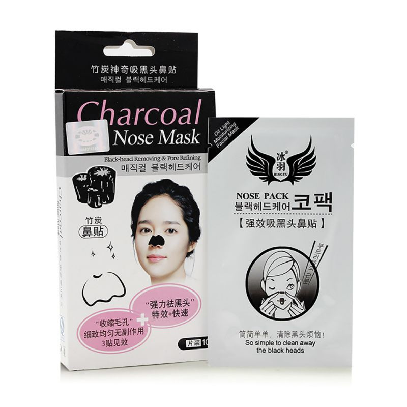 Korean 10Pcs Blackhead Strong Cleaner Moderate Bamboo Charcoal Nose Face Mask Strips Cleansing Pore Peel Off Pack Beauty