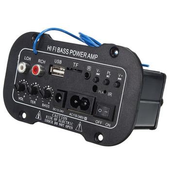 Nowy 30W płyta wzmacniacza Audio bluetooth Amplificador USB dac radio FM odtwarzacz TF Subwoofer DIY wzmacniacze dla MotorcycleCarHome tanie i dobre opinie CLAITE 30 w Bluetooth Amplifier Mini Amplifier