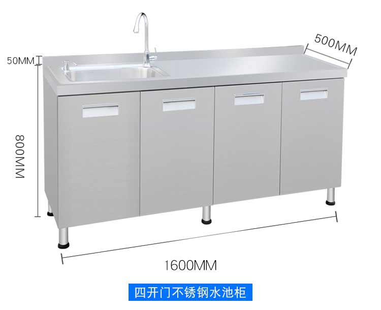 stainless steel cabinet-9