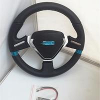 2018 car 14 inch steering wheel / universal sports PVC steering wheel