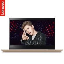 lenovo XiaoXinCao-7000 14 inch notebook(Intel i7-7500U 8G 128G SSD+1TB HDD 940MX-2G)Spark gold