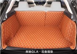 Pełny tylny podajnik bagażnika Cargo Liner mata podłogowa Protector podnóżek maty dla Benz GLA X156 200 220 250 260 300 2014-2018 (6 kolorów)