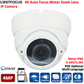 H.265/H.264 4MP 2.8-12mm 4X Motor Zoom Auto Focus OV4689+Hi3516D IP Camera 4MP IP66 Outdoor CCTV IP Camera POE Optional ONVIF2.4