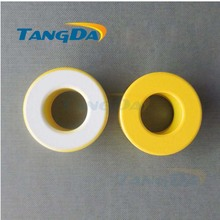 Tangda Iron powder cores T184-26 OD*ID*HT 47*24*18.5 mm 169nH/N2 75ue Iron dust core Ferrite Toroid Core toroidal yellow white