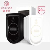 Face Care YUNIFANG UNIFON FACIAL MASK Set Hydrating Moisturzing Brightening Oil Controlling 25ml 20pcs