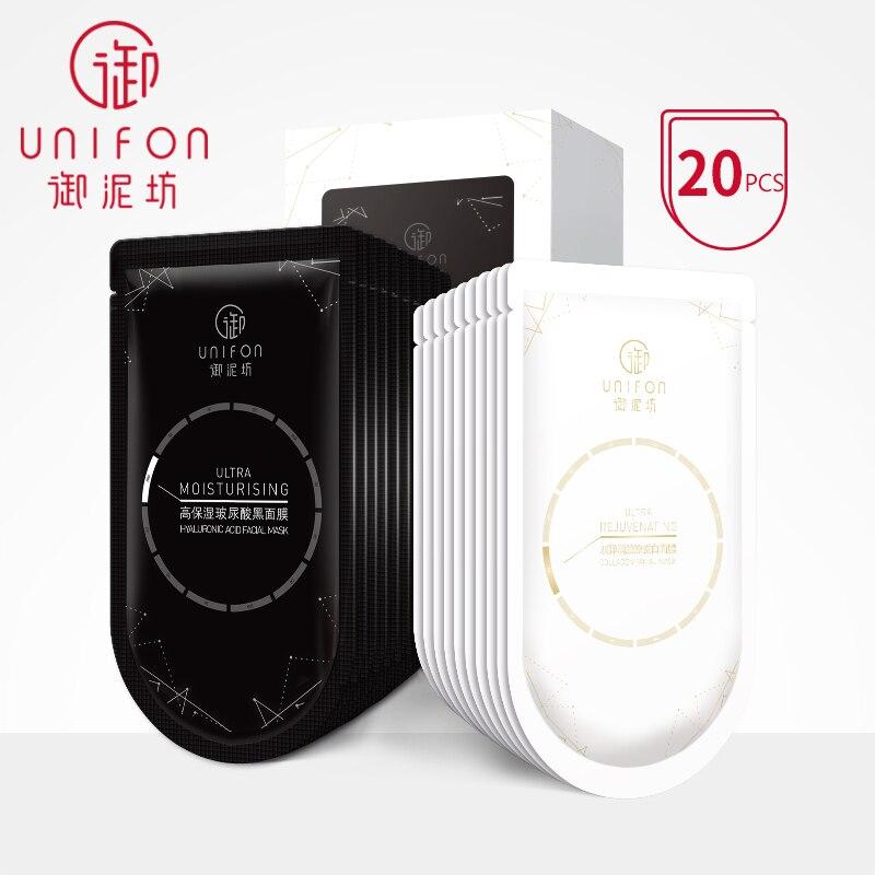 arcápolás YUNIFANG / UNIFON FACIAL MASK set hidratáló, - Bőrápolás