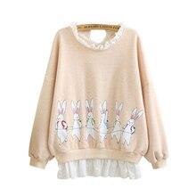 Cute Kawaii Japan Style Lace Hem Cartoon Rabbit Print Sweatshirt