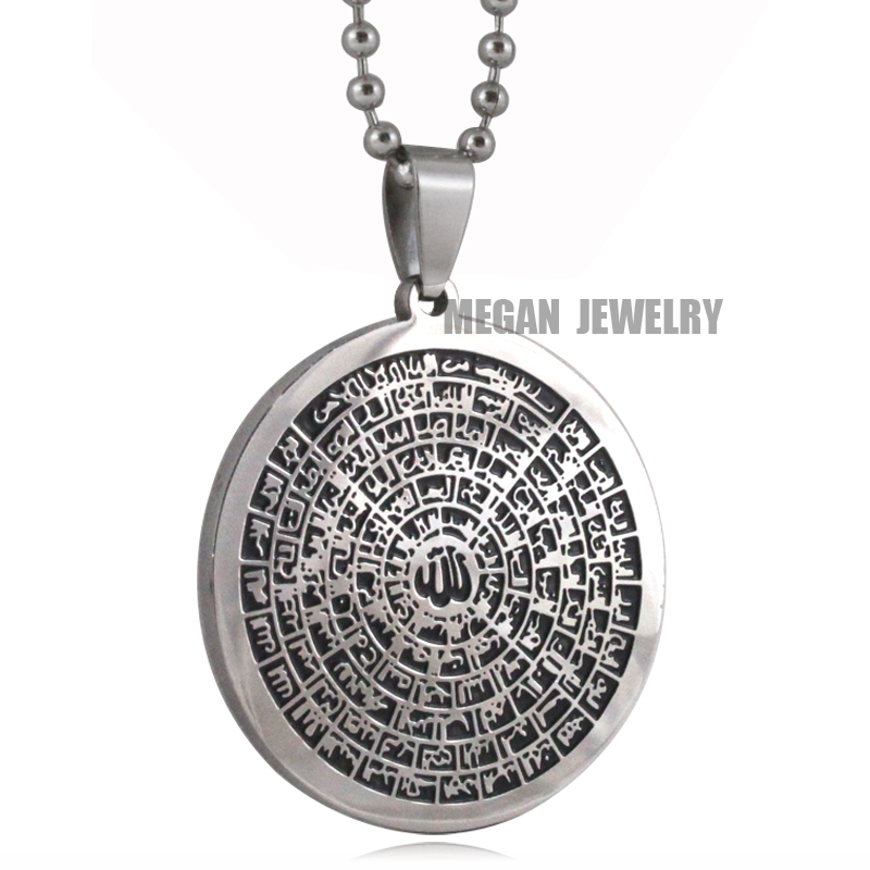 Asma-ul-Husna 99 Names of ALLAH stainless steel pendant & necklace. Islamic muslim jewelry