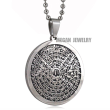 Asma ul Husna 99 Names of ALLAH stainless steel pendant & necklace. Islamic muslim jewelry