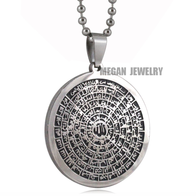 Asma Ul Husna 99 Names Of Allah Stainless Steel Pendant Necklace