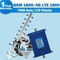 GSM Репитер 1800 4 Г LTE 1800 мГц Мобильный Телефон Усилитель Сигнала 70дб Усиления DCS 1800 Сотовый Телефон Усилитель Сигнала GSM 4 Г Антенны набор