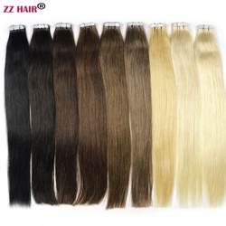 """ZZHAIR 30 г-70 г 14 """"16"""" 18 """"20"""" 22 """"24"""" Искусственные волосы одинаковой направленности ленты волос 100% пряди человеческих волос для наращивания 20 шт./упак"""