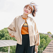 Small Embroidery Autumn Bomber Jacket Women Trending Products 2018 Yellow Korean Street Style Windbreaker Coat 5B68