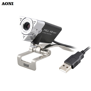 AONI Webcam 1920*1080 HD Computer Web Cam For Laptop Desktop Smart TV USB Plug and Play Low-light Gain 1080P Web Camera With MIC