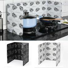 Полезная Домашняя Плита фольга пластина для предотвращения масляных брызг приготовления горячей перегородки кухонные инструменты