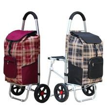 Корзина для покупок большого размера алюминиевый сплав с сумкой из ткани Оксфорд высокого качества складная тележка для багажа с большим колесом