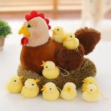 Kawaii Plush Toy Chicken Hen Cute Nest Chick Lifelike Stuffed Animal Christmas Gifts For Children Educational Kids Soft Toys