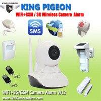 2016 الملك حمامة W12 wifi كاميرا gsm لص منزل نظام الإنذار hd 720 وعاء wifi ip مع sms التنبيه البير pet الاستشعار