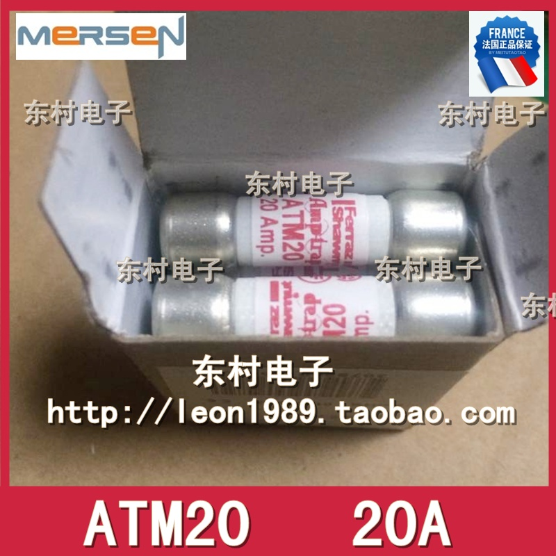 French MERSEN fuse FERRAZ AMP-TRAP fuses ATM20 20A 600V 20AMP платье french connection french connection fr003ewhuq37