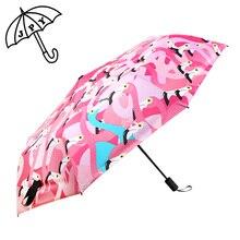 Creative Flamingo Cuckoo Sunshade Vinyl Folding Umbrella UV Sunscreen Ultra light Parasol