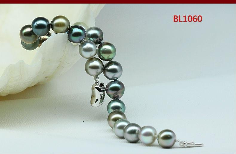 tahitian pearl bracelet jewelry 77
