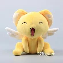 "11/"" N Anime Card Captor Sakura Kinomoto Sakura Kero Plush Stuffed Doll Toy Gift"