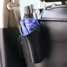 Многофункциональный Автомобильный держатель для зонта, ведро для зонта, складной чехол для зонта, держатель для чашки, многофункциональное ведро для хранения