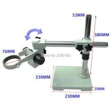 Buy online Stereoscopic binocular microscope gimbal bracket 360 degree free rotation freely adjustable holder