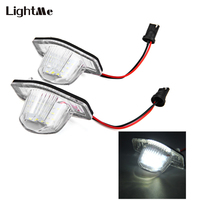 2pcs 12V SMD 3528 White Light 18 LEDs License Plate Lamp For Honda CR V Fit