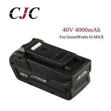 40 V 4000 mAh литий-ионный аккумулятор для зеленых работ 40 V G-MAX электроинструменты 29252 29472 20202 22262 25312 25322 22272 (не для Gen 1)