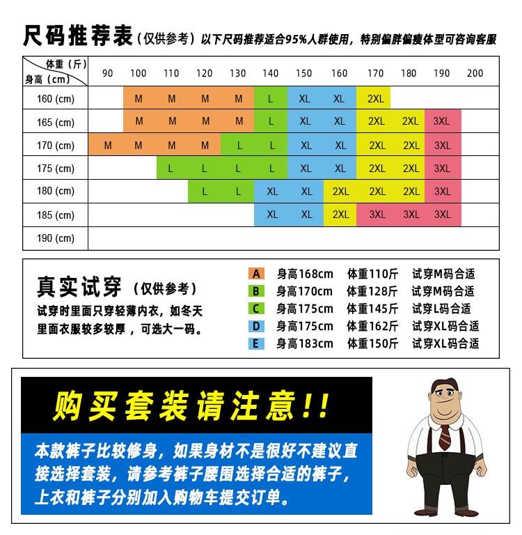MC1901B尺码建议-普惠体.jpg