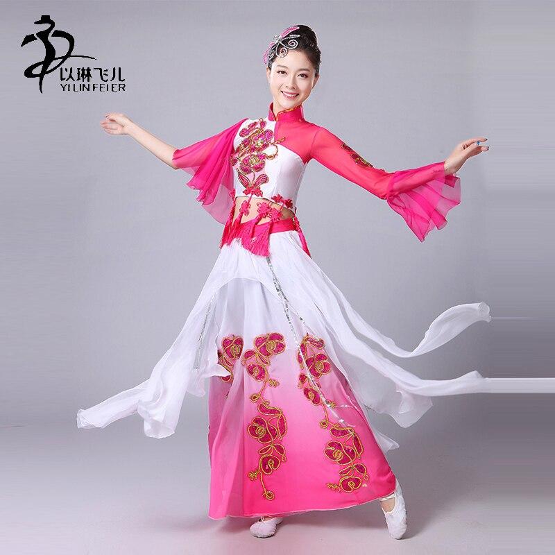 Chinese Folk Dance Custom Made Russian Folk Dance Costumes Stage Dancing Wear Retail Wholesale
