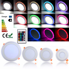 3 Model Round RGB+ white double color Led Panel Light 6w/9w/18w/24W AC85-265V Recessed LED Ceiiling Lamp led Ceiling lamp led 5001 9w 450lux 3 led video lamp dark grey