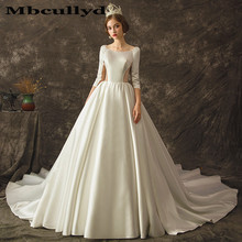 Mbcullyd Satin Wedding Dresses 2019 Ball Gowns Bridal Gowns