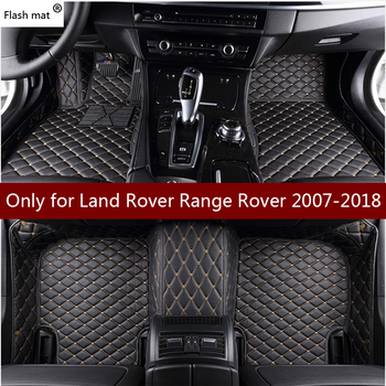 Flash mat leather car floor mats for Land Rover Range Rover 2007-2016 2017 2018 Custom foot Pads automobile carpet car covers