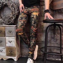 Korean style male jean pants trousers army green tide slim pants rock performance costume singer dancer show jazz DJ DS clothing