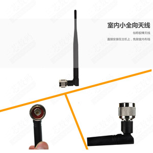Image 5 - GSM 900 Mhz الهاتف المحمول إشارة الداعم GSM مكرر إشارة ، GSM مكبر صوت أحادي مع هوائي كابل مجموعة كاملة