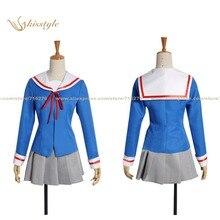 Kisstyle Moda Contratado para los No Identificados Mikakunin de Shinkokei Kobeni Yonomori Benio Yonomori Cosplay Uniforme